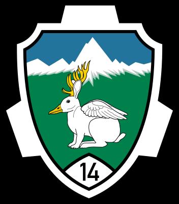 Standort-DE14_logo-400.png