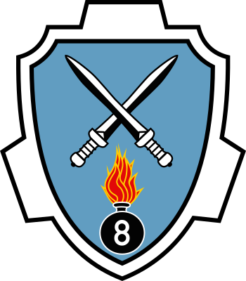 Standort-DE8_logo-400.png